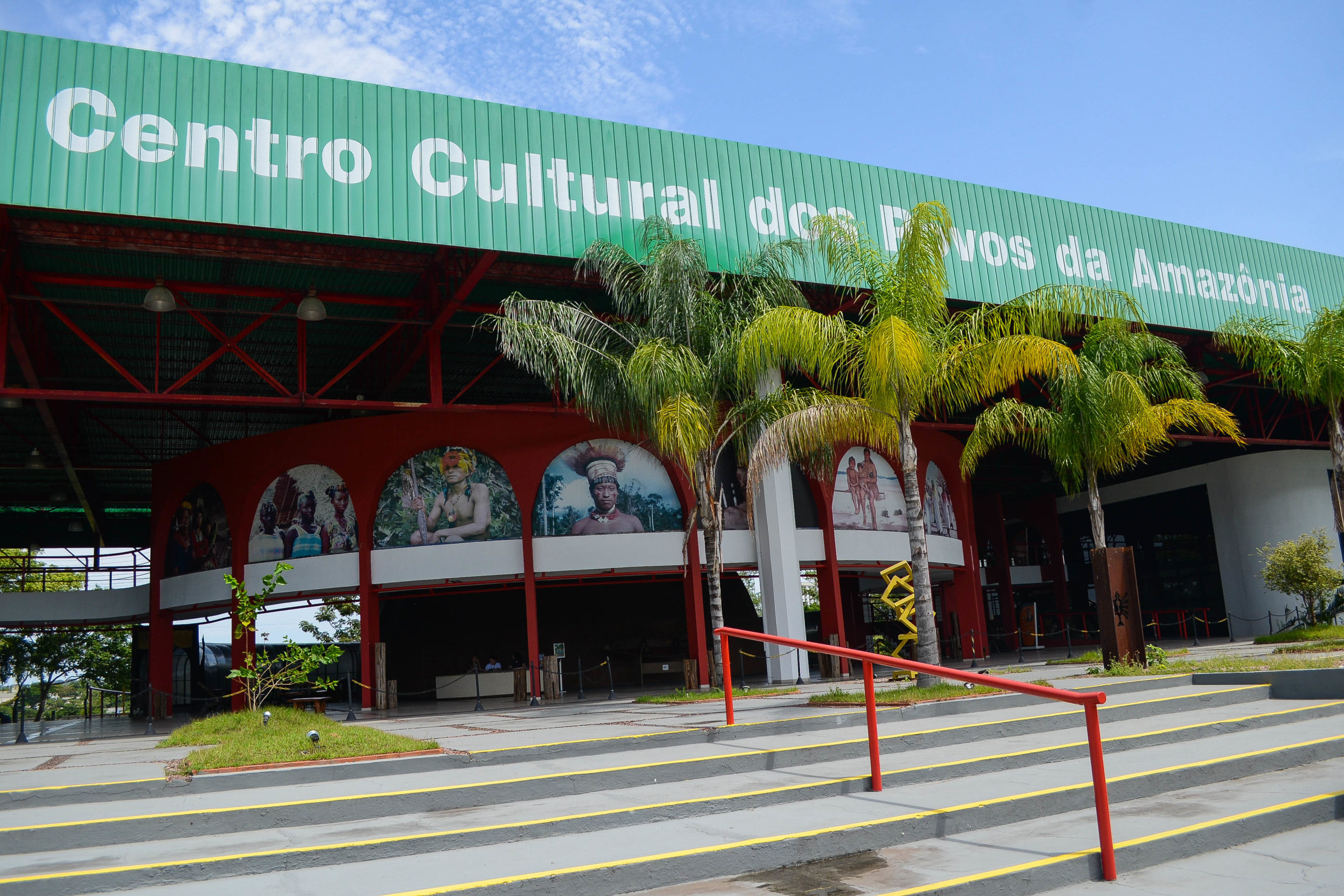 Unmissable tours in Manaus: the Centro Cultural Povos da Amazônia aims to disseminate information that has been generated in countries that are part of the Continental Amazon.
